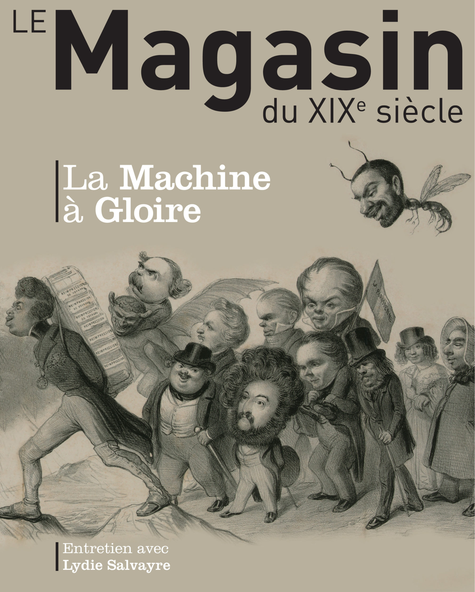 Le Magasin N°7